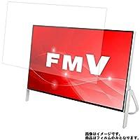 Fujitsu FMV ESPRIMO FH52/C2 FMVF52C2 2018年7月モデル 23.8インチ用 液晶保護フィルム 超撥水で水滴を弾く!すべすべタッチの抗菌タイプ