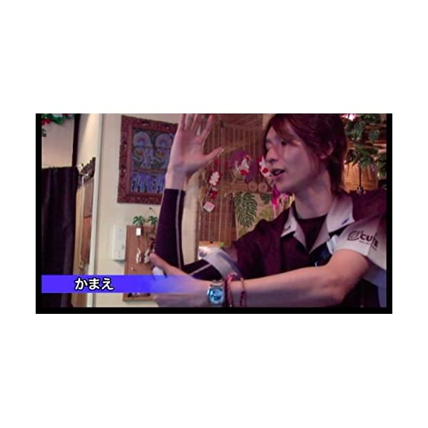 ダーツ上達練習法「知野真澄式」 [DVD]の紹介画像4