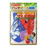 NO.100 パンチボール風船(12パック)  / お楽しみグッズ(紙風船)付きセット