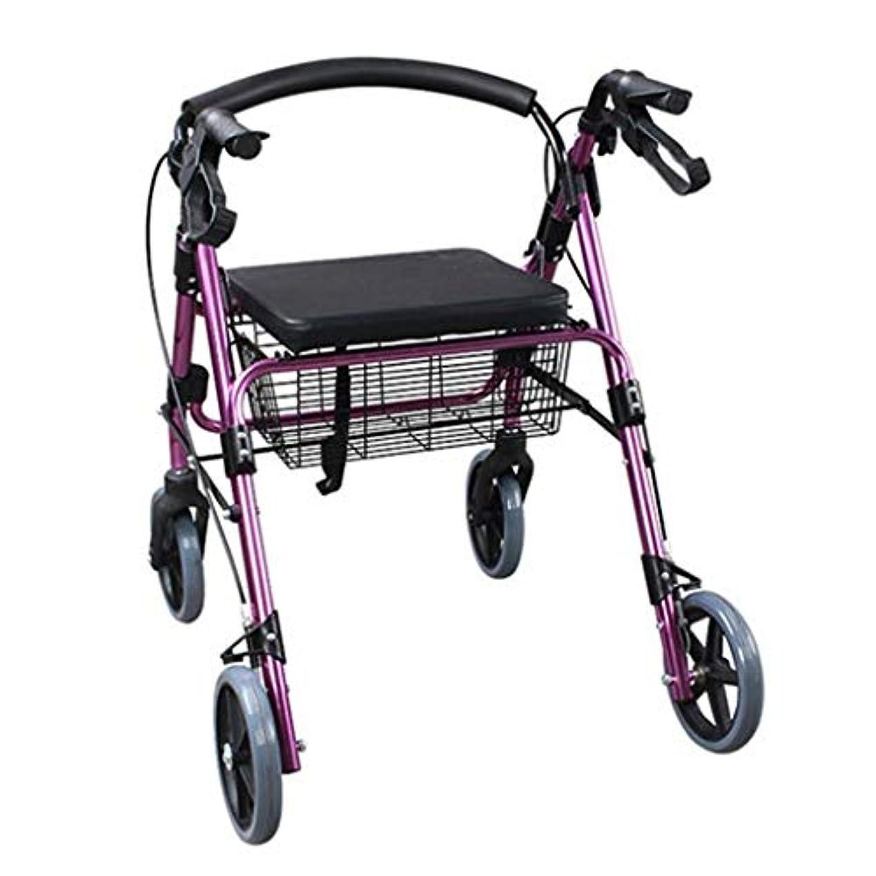 めんどり何検査官折り畳み式の携帯用歩行器の補助歩行者の4つの車輪のショッピングカートのハンドブレーキが付いている頑丈な歩行者