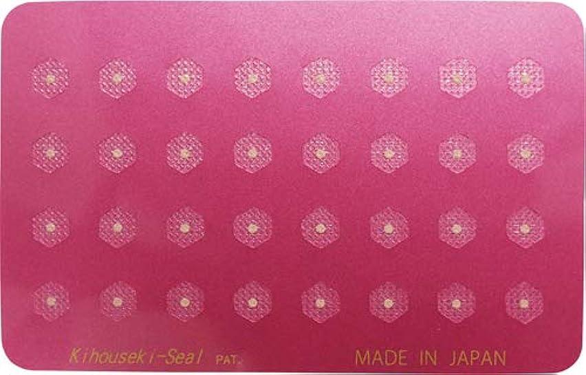 透明耳つぼシール 貴宝石POWER SEAL(小)32個入り、透明で目立ちにくい、フラットな安全タイプ