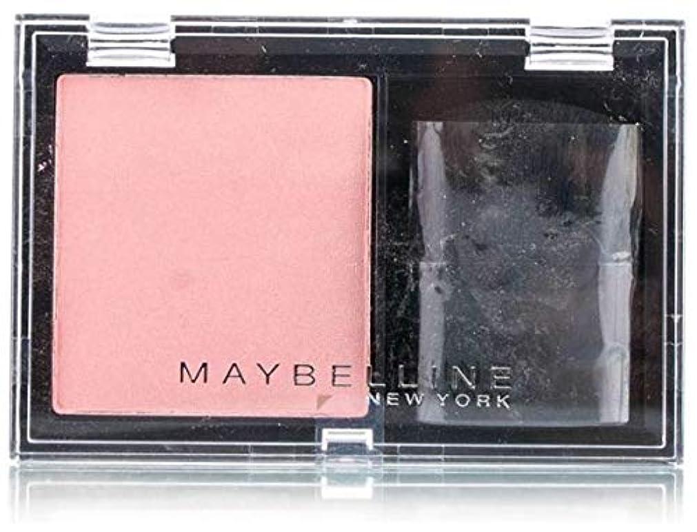 くるくる増幅縮約MAYBELLINE ExpertWear Blush 73 Pink Amber