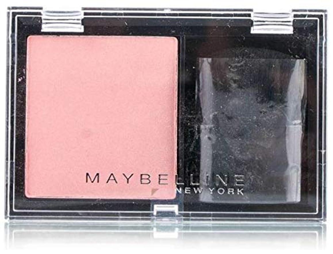 かわす光沢のあるよろしくMAYBELLINE ExpertWear Blush 73 Pink Amber