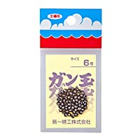 第一精工 ガン玉50円 6号