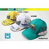 新幹線 帽子 キッズ 帽子 こども用新幹線 新幹線 鉄道 グッズ N700系 はやぶさ ドクターイエロー 調節は可能です 53~56cm 新幹線帽子(53~56cm) E5系はやぶさ