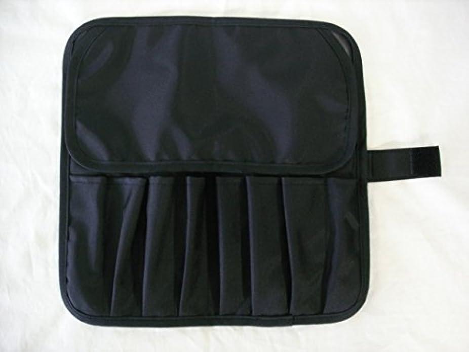 典型的な取り付け臭い日本製 メイクブラシケース8ポケット付 ブラック