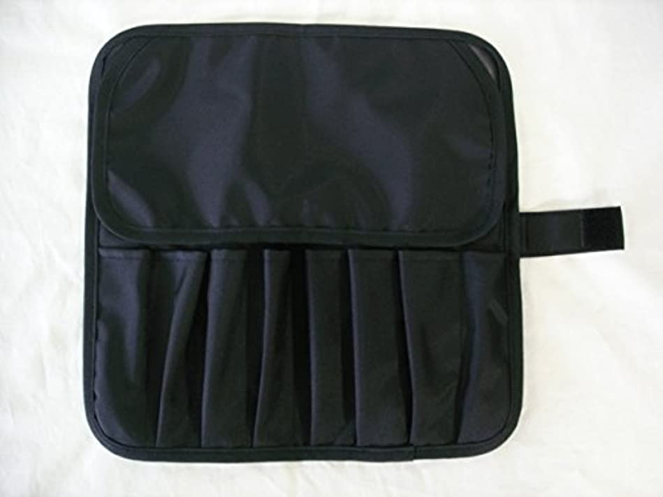 影響息を切らして定期的メイクブラシケース8ポケット付 ブラック