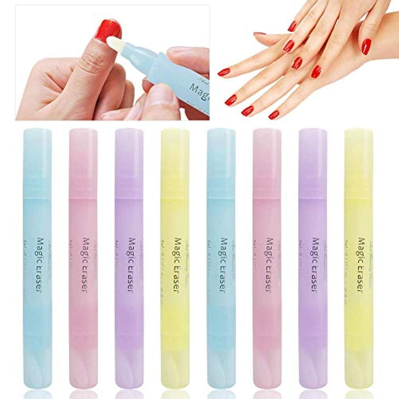 ファセットブレーク取り消すAUGOOG 8個入 ネイルリムーバーペン ネイルポリッシュ修正ペン 携帯便利 ネイルアートツール ネイルコレクター 化粧用 4色 女性用