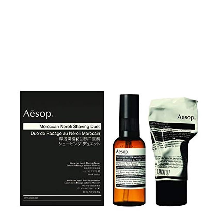 航空目の前の加入[Aesop] イソップモロッコネロリシェービングデュエット - Aesop Moroccan Neroli Shaving Duet [並行輸入品]