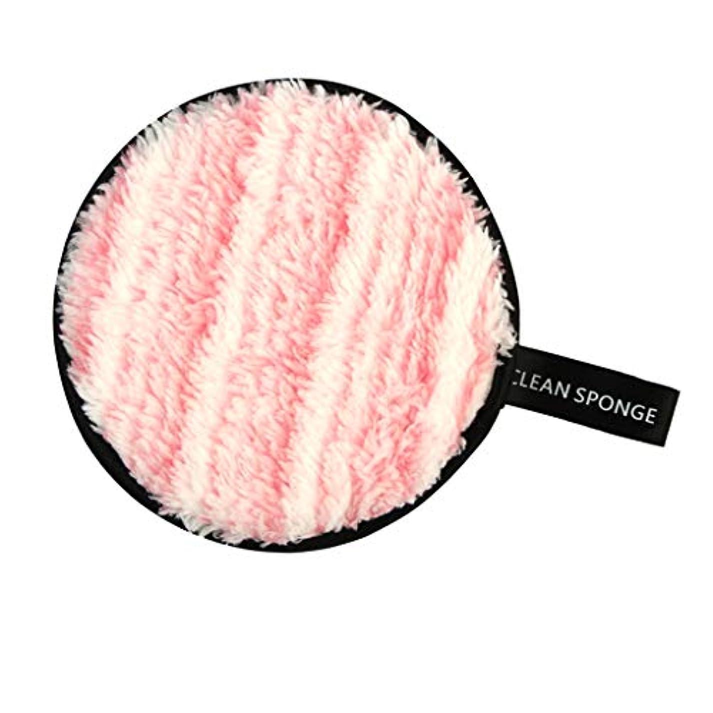 郵便屋さんスポークスマンハム再利用可能 洗顔パフ メイクアップ スポンジ 全6色 - ピンク