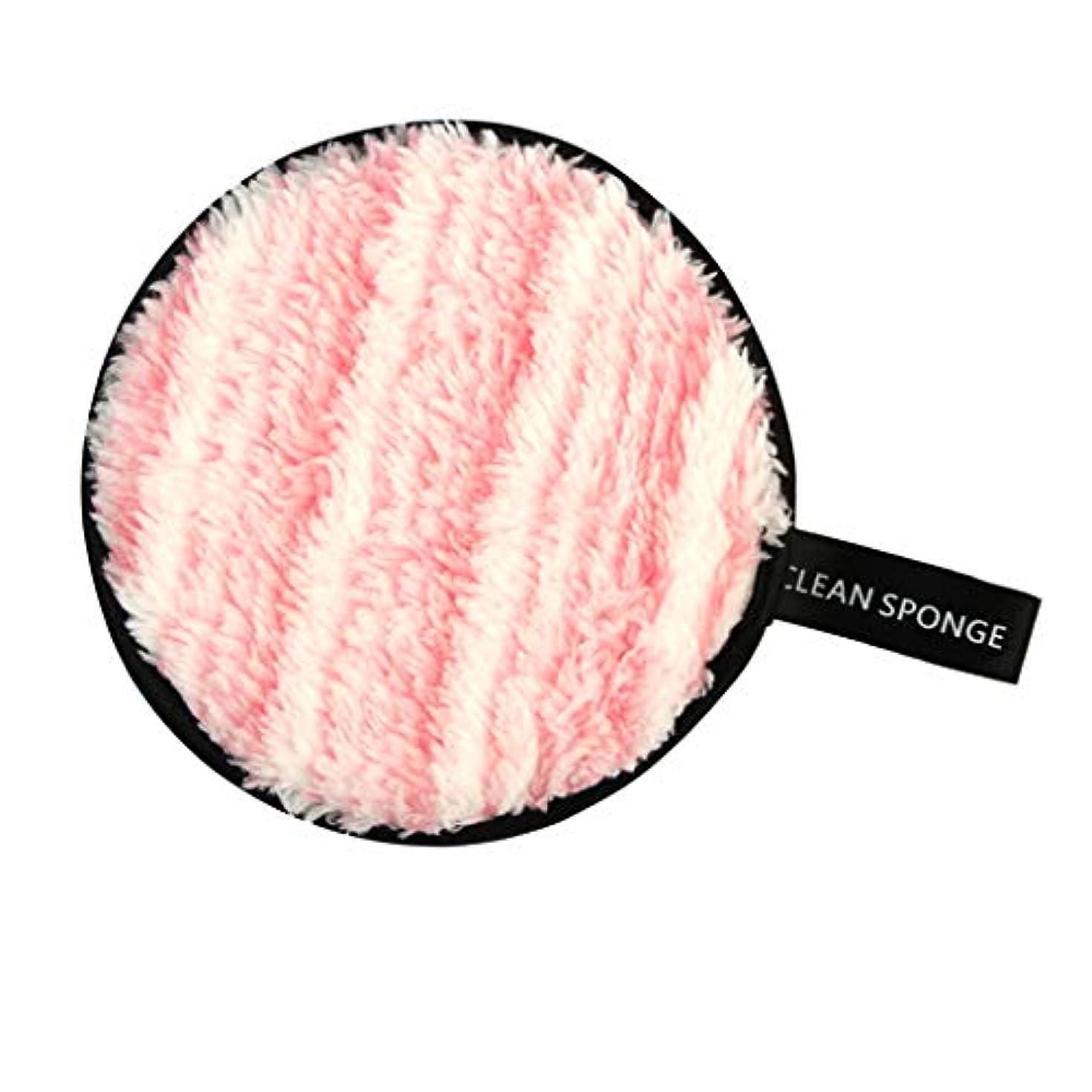 あいまい浮浪者打倒P Prettyia 再利用可能 洗顔パフ メイクアップ スポンジ 全6色 - ピンク