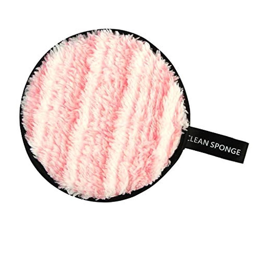 ピン工夫する服を洗うP Prettyia 再利用可能 洗顔パフ メイクアップ スポンジ 全6色 - ピンク