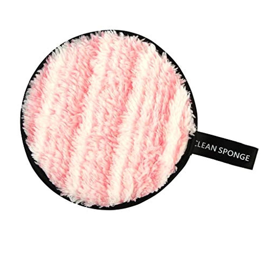 呼吸ひいきにする凶暴なPerfeclan 全6色 フェイススポンジ 再利用可能 洗顔パフ クリーニングパフ 化粧落としパッド - ピンク