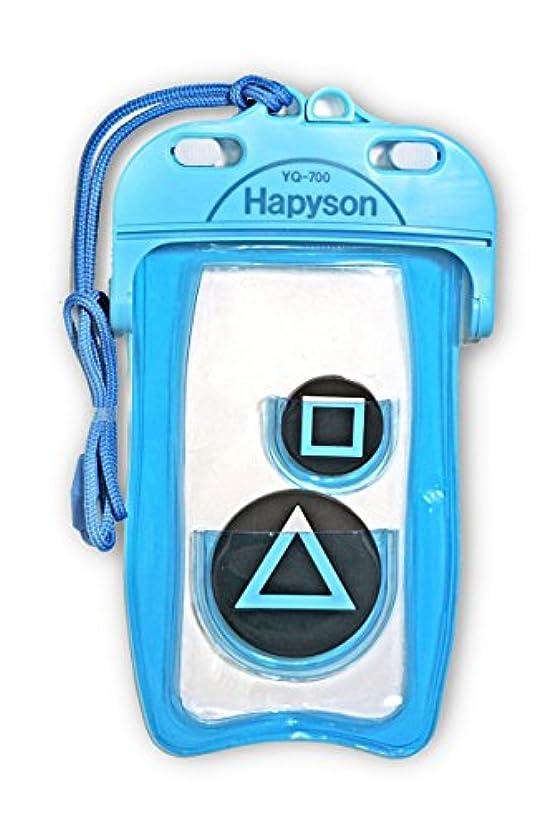 恩赦恩赦協定ハピソン(Hapyson) YQ-700B 釣リ計測アプリ防水ケース