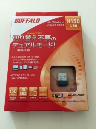Win 10 ★ Office 2016 + セキュリティソフト FMV D5280 Core2Duo 2.8GHz DVD Windows10 (Win10★22インチ液晶セット)