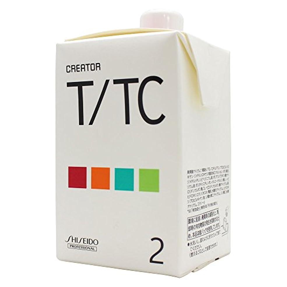発動機瞑想的粘性の資生堂 クリエイター T/TC 第2剤 400ml