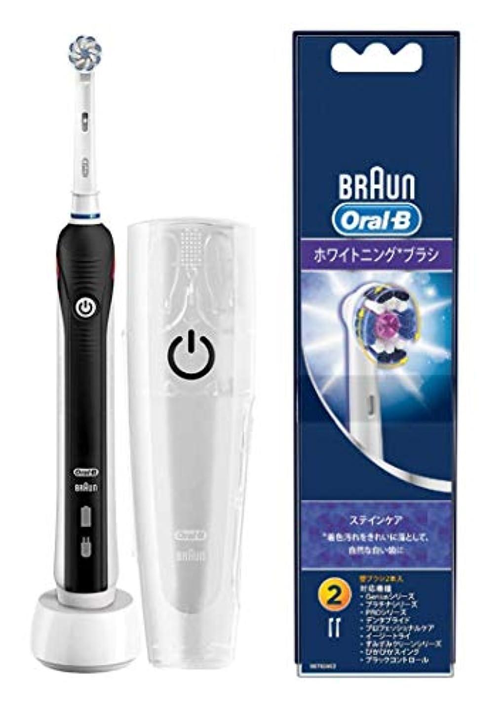 干渉する密輸あいまいさ【セット販売】ブラウン オーラルB 電動歯ブラシ PRO2000 ブラック ホワイトニングブラシ(2本入)セット