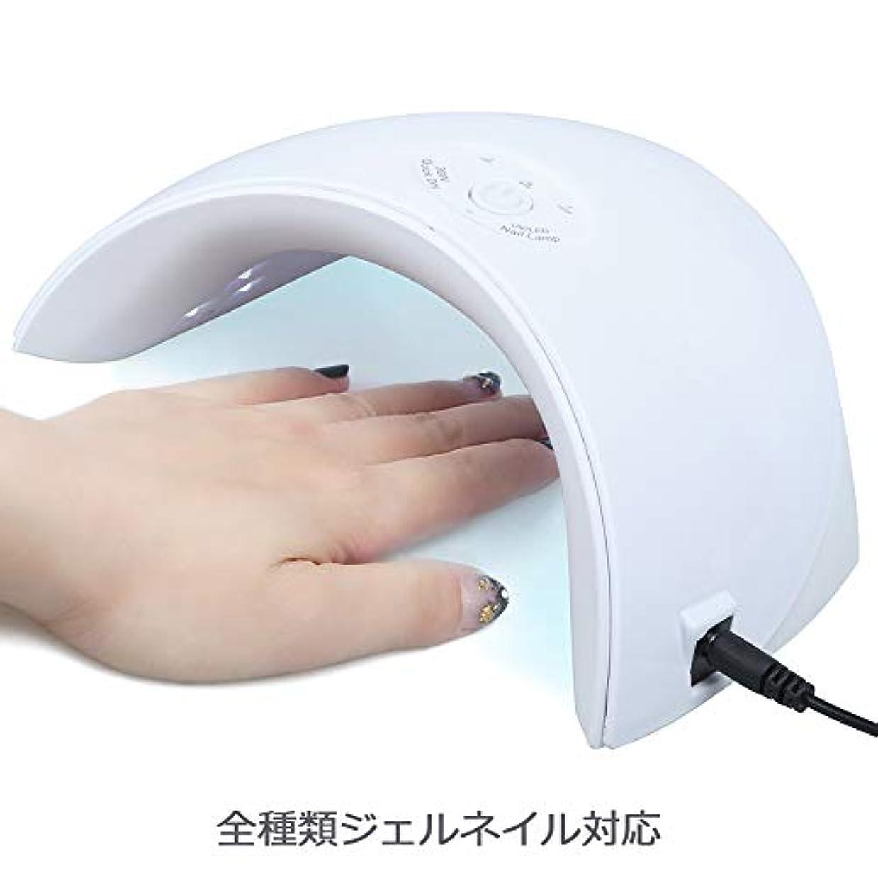Twinkle Store 36Wホワイト ネイルライト  硬化用UV/LEDライト ネイルドライヤー ネイル道具?ケアツール 硬化用ライト マニキュア ネイルアートツール