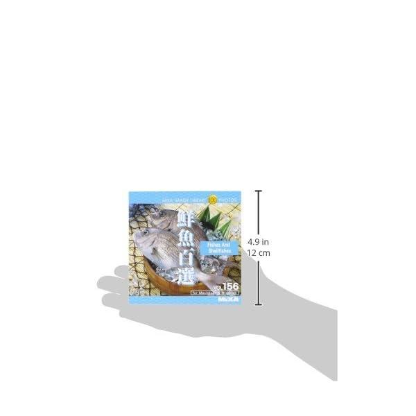 MIXA Image Library Vol....の紹介画像3