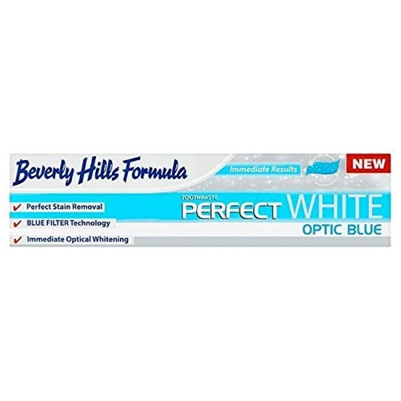 プールに変わる損傷[Beverly Hills ] ビバリーヒルズ公式パーフェクトホワイト歯磨き粉の100ミリリットル - Beverly Hills Formula Perfect White toothpaste 100ml [並行輸入品]