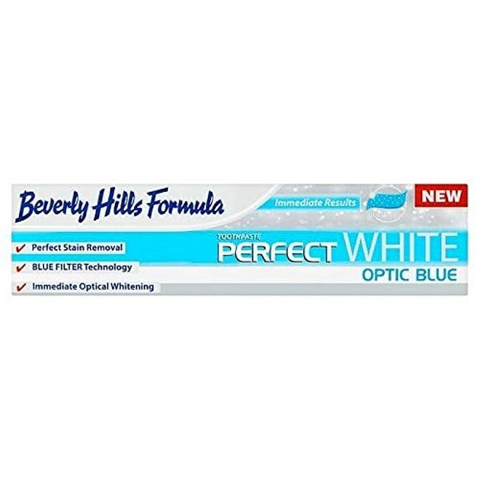 バケツアラバマ倒産[Beverly Hills ] ビバリーヒルズ公式パーフェクトホワイト歯磨き粉の100ミリリットル - Beverly Hills Formula Perfect White toothpaste 100ml [並行輸入品]