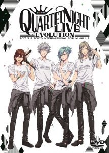 【DVD】うたの☆プリンスさまっ♪ QUARTET NIGHT LIVEエボリューション2017