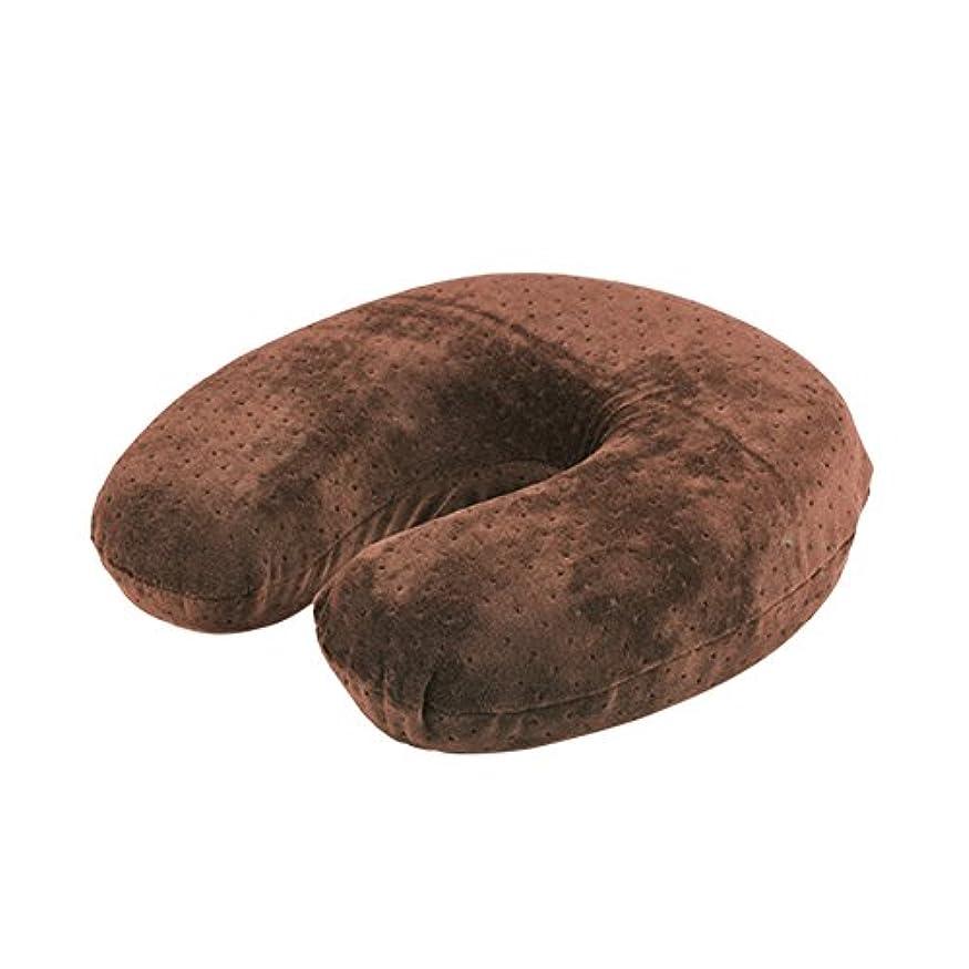火山効率的に駅U字型枕、ビロードの反発の記憶泡の首の頭部の頚部枕残り旅行クッション(Brown)
