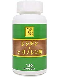 レシチン γリノレン酸 αリノレン酸 サプリメント 150粒 (カプセル)