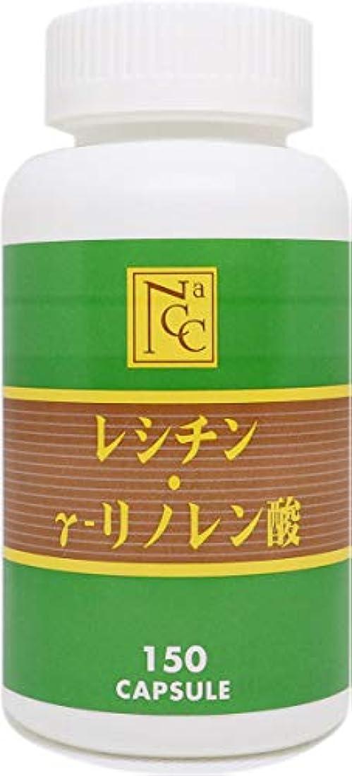ハンバーガー治安判事疎外レシチン γリノレン酸 αリノレン酸 サプリメント 150粒 (カプセル)