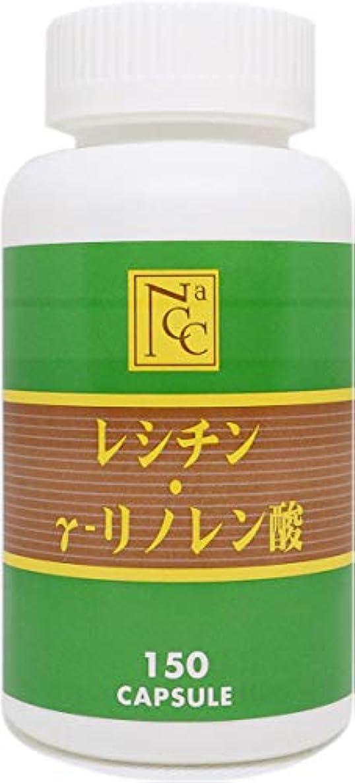絡まる凍った虐殺レシチン γリノレン酸 αリノレン酸 サプリメント 150粒 (カプセル)
