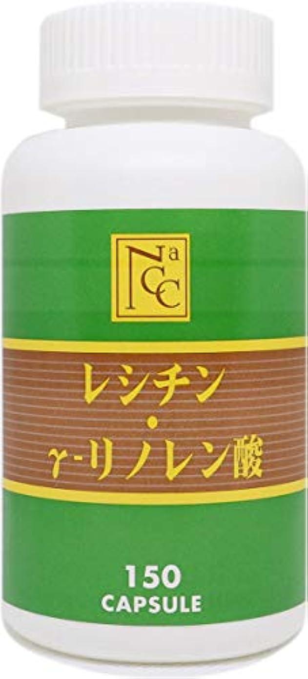 リラックス利益寸法レシチン γリノレン酸 αリノレン酸 サプリメント 150粒 (カプセル)
