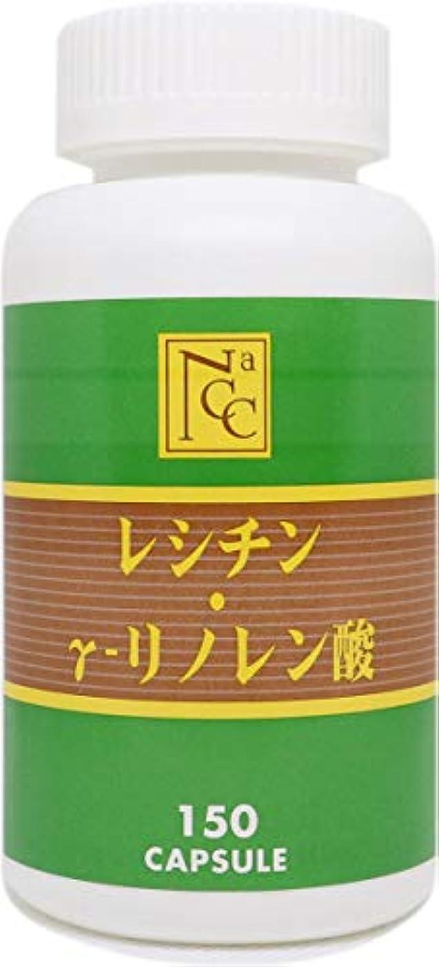 若者制限するスタウトレシチン γリノレン酸 αリノレン酸 サプリメント 150粒 (カプセル)