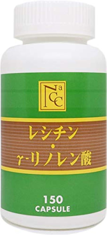 ご覧くださいゆるく評論家レシチン γリノレン酸 αリノレン酸 サプリメント 150粒 (カプセル)