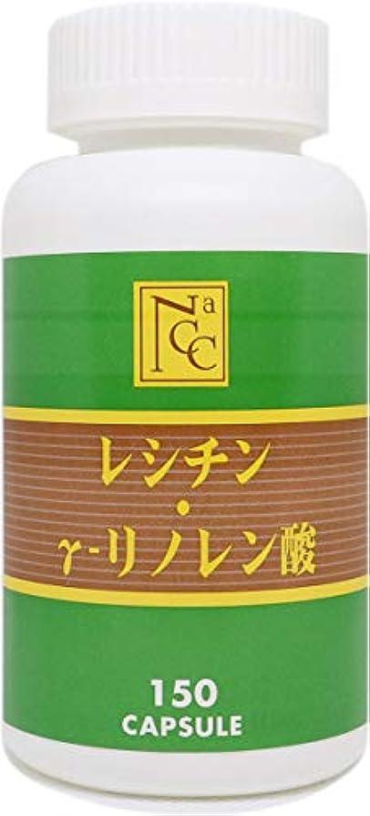 変化する重々しいバイオレットレシチン γリノレン酸 αリノレン酸 サプリメント 150粒 (カプセル)