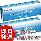 メニコン1DAY 【BC】8.6【PWR】-4.25 30枚入 2箱