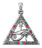 4つ色付きピラミッドWedjat with AnkhシンボルHieroglyphsペンダント