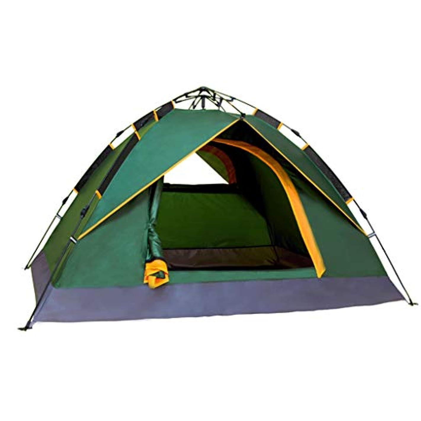 統治する初期気絶させるYONGFEIhun キャンプテント、屋外自動スピードオープンテント、防雨テントは2-3人を収容することができます