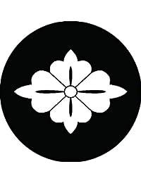 家紋シール 郡山花菱紋 布タイプ 直径40mm 6枚セット NS4-1025