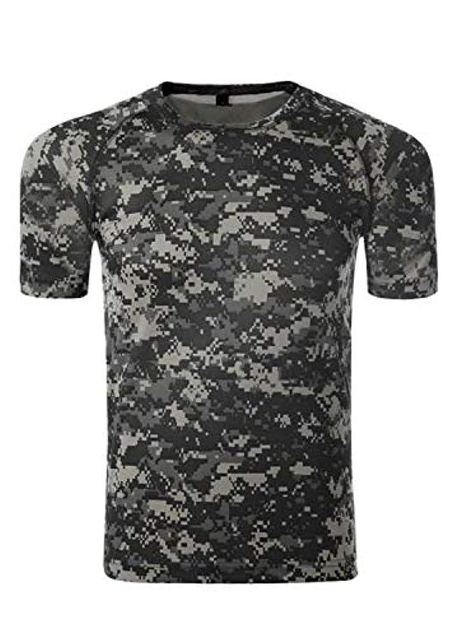 ホステス飢饉好意アウトドア 半袖Tシャツ 迷彩柄 タクティカル ストレッチ メッシュ サバゲー 速乾 吸汗