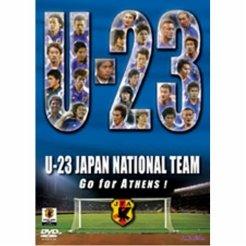 Fantasista DVD U-23 日本代表 GO FOR ATHENS