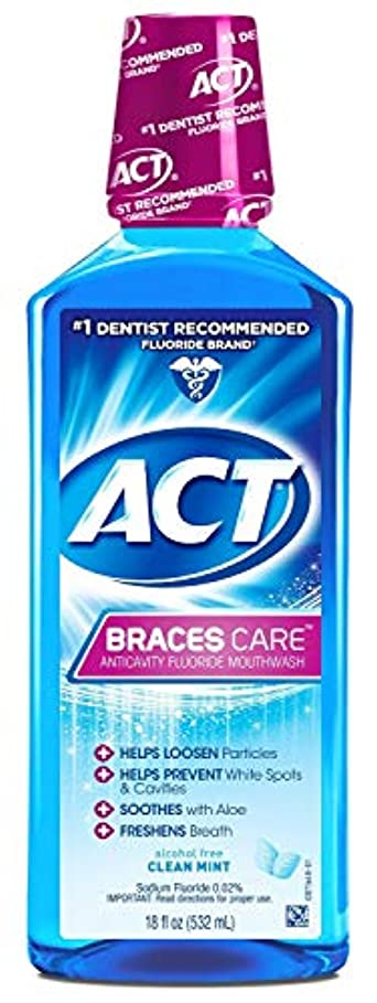 スペインギネスシフトACT Braces Care Ant-Cavity Fluoride Mouthwash, Clean Mint, 18 Ounce by ACT
