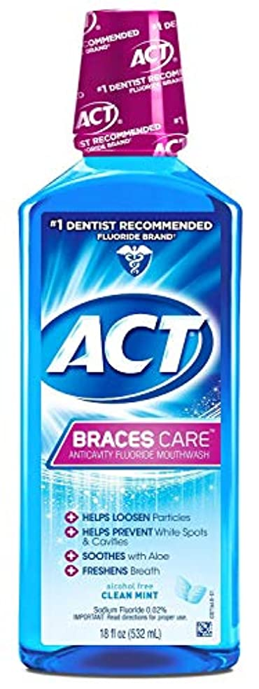 エキゾチック飛躍テクスチャーACT Braces Care Ant-Cavity Fluoride Mouthwash, Clean Mint, 18 Ounce by ACT