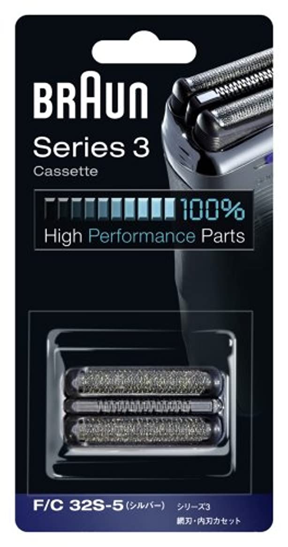 名誉ある破壊的ジョットディボンドン【正規品】 ブラウン シェーバー シリーズ3 網刃?内刃一体型カセット シルバー F/C32S-5