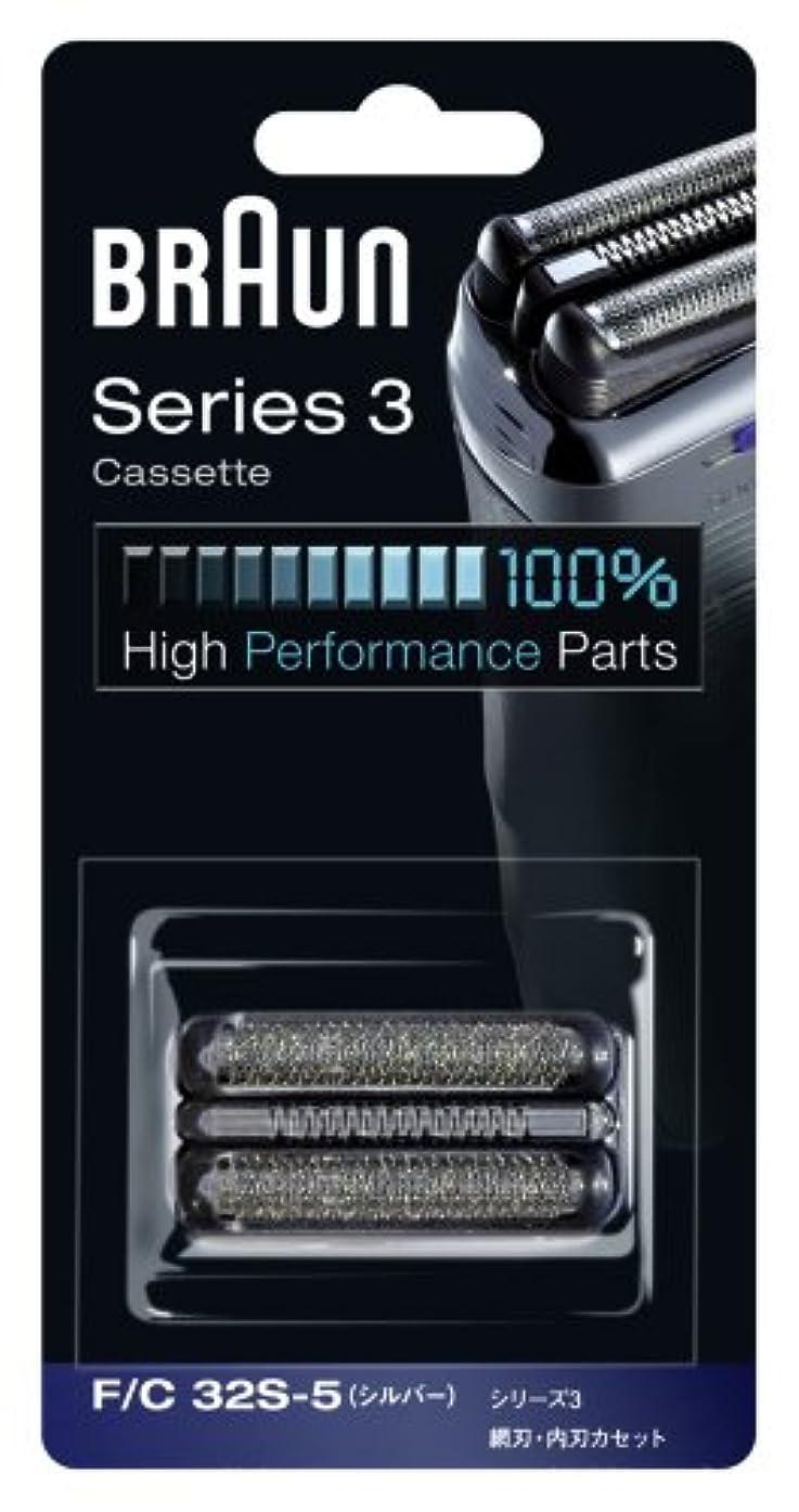 交通渋滞免疫する強化する【正規品】 ブラウン シェーバー シリーズ3 網刃?内刃一体型カセット シルバー F/C32S-5