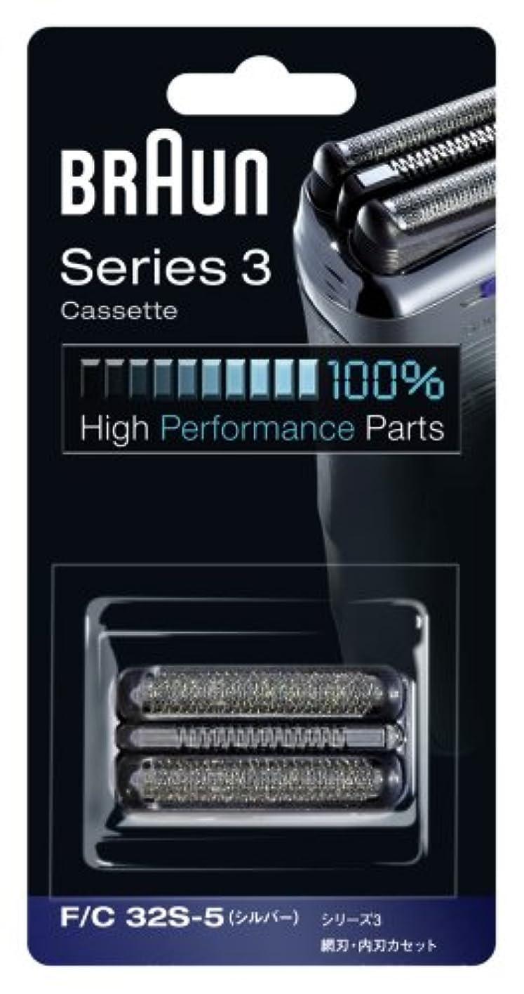 デコラティブ歌図書館【正規品】 ブラウン シェーバー シリーズ3 網刃?内刃一体型カセット シルバー F/C32S-5
