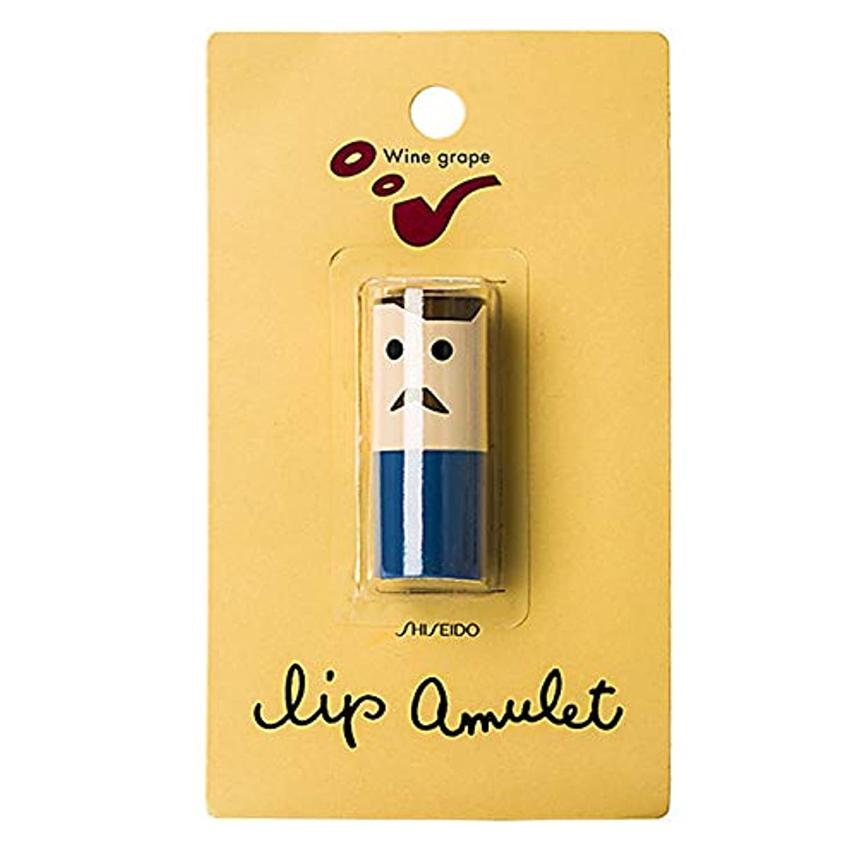 笑いパーフェルビッド半ば【台湾限定】資生堂 Shiseido リップアミュレット Lip Amulet お土産 コスメ 色つきリップ 単品 葡萄酒紅 (ワイングレープ) [並行輸入品]