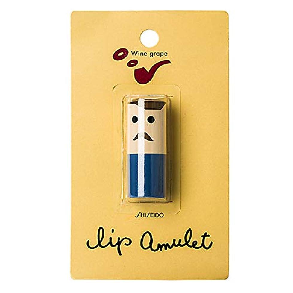ナイロン回転メンダシティ【台湾限定】資生堂 Shiseido リップアミュレット Lip Amulet お土産 コスメ 色つきリップ 単品 葡萄酒紅 (ワイングレープ) [並行輸入品]