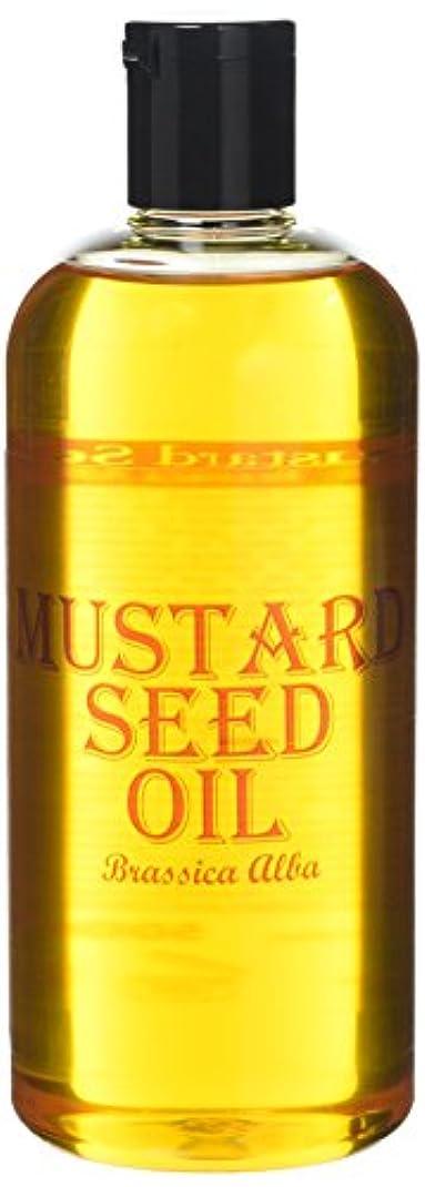 心臓地区雑種Mystic Moments | Mustard Seed Carrier Oil - 500ml - 100% Pure
