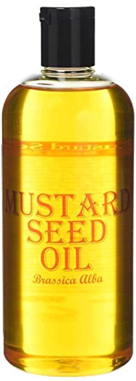 形式報奨金安定しましたMystic Moments   Mustard Seed Carrier Oil - 500ml - 100% Pure