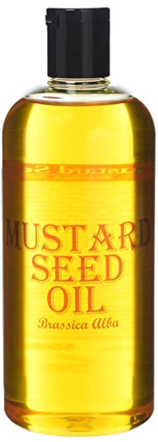 相談謝罪批判Mystic Moments   Mustard Seed Carrier Oil - 500ml - 100% Pure